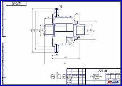 For FORD FOCUS FIESTA IB-5 MANUAL GEARBOX 23-spline Diff Lock ATB LSD VAL-Racing