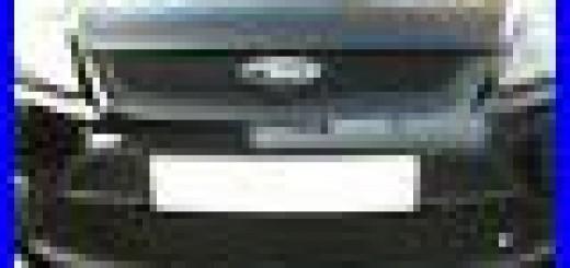 Zunsport-Ford-Focus-MK-2-5-ST-Full-Front-with-Lower-Grille-Set-Black-READ-DESC-01-ij
